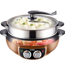 WUXEY Multifunctional Electric Hot Pot Electric Food Steamer Household 6L Electric Cooker Wok Korean Non-stick Pan