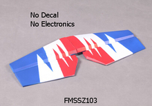 Elevator for FMS Model 1300mm Extra 300 RC Aeroplane FMS063