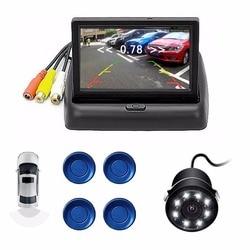 Система парктроника Koorinwoo, камера с подсветкой 8 светодиодами, складной экран 4,3 дюйма