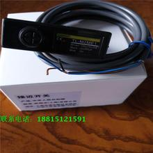 TL-M2ME1 3 wire NPN NO   New High-Quality Omron Proximity Switch Sensor Quality Assurance