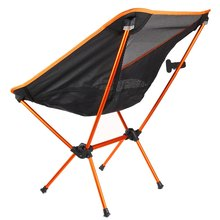 Lightweight Folding Fishing Chair Seat for Outdoor Camping Leisure Picnic Beach Chair Other Fishing Tools 4 Colors