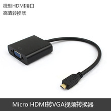 Micro HDMI to VGA converter for Lenovo yoga2 11 13 Projector display