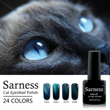 Sarness Lucky Cat Eye UV Gel Nail Chameleon Gel Lacquer Semi Permanent Gel Magnetic Varnish UV LED Nail Polish Enamel Paint