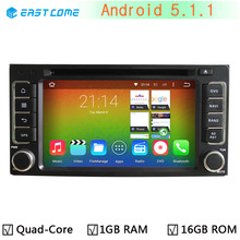 Android 5.1.1 Quad Core 1GB RAM 16GB ROM Car DVD Player For Subaru Forester Impreza 2008 2009 2010 2011 2012 GPS Radio
