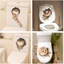 % Cat Vivid 3D Look Hole Wall Sticker Bathroom Toilet Decorations Kids Gift Kitchen Cute Home Decor Decal Mural Animal Poster