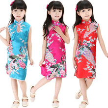 Children Girls Chinese Cheongsam Floral Peacock Lapel Sleeveless Summer Dress