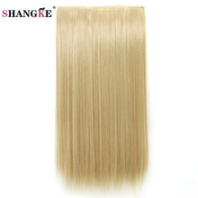SHANGKE 24'' Long Straight Clip Hair Extensions Natural Fake Hairpieces Heat Resistant Synthetic Hair Extension Clip Fake Hair