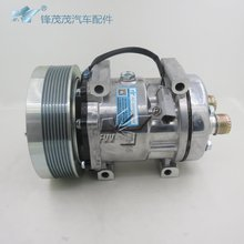 FMM 12V 7h15 auto ac compressor pump for carter truck