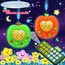 NEW Arabic Language remote control apple learning Holy Quran learming machine players islamic toys,Kids educational Islamic TOY(China)