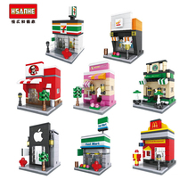 HSANHE Street View with Human Figures Nano Block Models Mcdonald's Starbucks Apple Store toys Compatible With L
