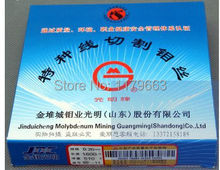 Guangming Molybdenum Wire(0.2 mm*1600 meters; MoC) for High-Speed EDM wire cutting Machine