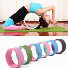 32CM*13CM Yoga CirclesTraining Wheels Pilates Yoga Physio Gym For waist shape bodybuilding workout Fitness Equipment(China)
