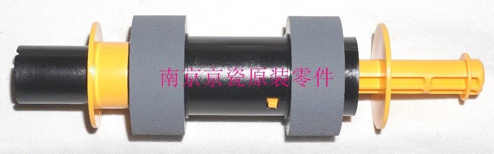 New Original Kyocera 302K394460 MPF ROLLER for:FS-6025 6030 6525 6530 C8020 C8025 C8520 C8525 M4028 M8024<br>