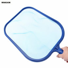 Swimming Pool Deep Leaf Skimmer Rake Net Hot Tub Swimming Spa Cleaning Leaves Mesh Tool Swimming Pool & Accessories