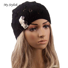 My Stylish 1PCS Winter Hat For Women Leaves solid color Button Hollow Out knitted Hat Cap Female Fashion Skullies Hat Nov 22