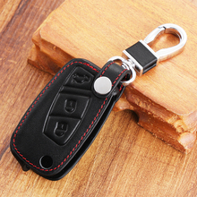 Genuine Leather Flip Key Set Cover Case fob protection For FIAT Panda Stilo Punto Doblo Grande Bravo 500 Ducato Minibus