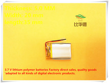 (free shipping)Battery factory outlet 3.7V 502035 300 mah lithium-ion polymer battery quality goods