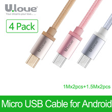 ULOVE [4 PACK] Micro USB cable charging Adapter 1.5M Data sync mobile Phone Cables For Samsung Xiaomi Huawei HTC