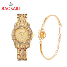 BAOSAILI BSL1030 Gold Plated Shinning Woman Bracelet Watch Set Luxury Rhinestones Ladies Jewelry Watch Set Gift Wristwatch Clock