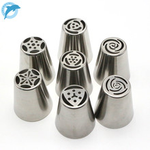 7PCS/set Stainless Steel Russian Tulip Icing Piping Nozzles Pastry Decoration Tips Cake Decoration Rose Kitchen Accessories(China)