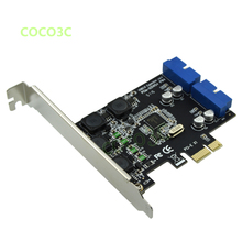 PCI-e 2 ports 19pin USB header card PCI express to Dual 20 Pin USB 3.0 Male ports Controller Card Supports Low Profile Bracket