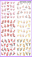 6 PACK/ LOT GLITTER WATER DECAL NAIL ART NAIL STICKER PLUM BLOSSOM FLOWER SY1473-1478(China)