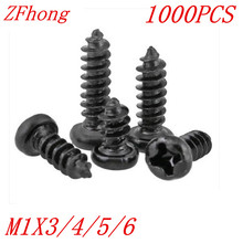 1000PCS M1*3/4/5/6 1mm black micro electronic screw cross recessed phillips round pan head self tapping screw(China)