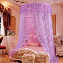 Pink/Purple/Yellow Mosquito Net Lace Bed Canopy,Universal Hung Dome Mosquito Nets,Mosquito Net For Double bed,mosquiteiros para