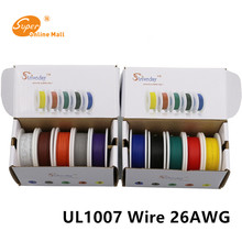 100m UL 1007 26AWG 10 color Mix box package Electrical Wire Cable Line Airline Copper PCB Wire LED cable DIY Connect Extend Cord(China)