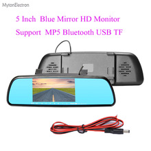 "Bluetooth MP5 TF 5"" LED Color Touch HD Screen 5 inch Car Mirror Monitor for Rearview Camera Rear View Parking Assistance Camera"