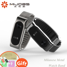 Buy Mijobs Milanese Metal Mi Band 2 Strap Smart Watch Screwless Stainless Steel Bracelet Xiaomi Mi Band 2 Smart Watch Wristbands for $7.15 in AliExpress store