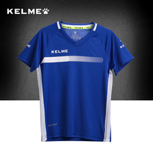 KELME Professional Customize kids Soccer Jerseys 2017 Breathable Footabll Jerseys Shirt K16Z2003C(China)