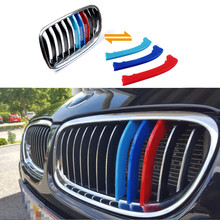 For BMW 3 Series E90 2009 TO 2012 Car Styling Front Grille Trim Sport Strips Cover 3D Sticker