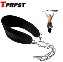 TPRPST Nylon Dip Belt Back Support Belt for Weight Lifting Power Lifting with Metal Chain Body Building Training B2128