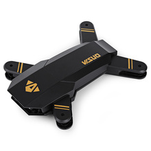 Original TIANQU Body Shell Set For XS809W Foldable RC Drone RC Toy Parts Accessories(China)