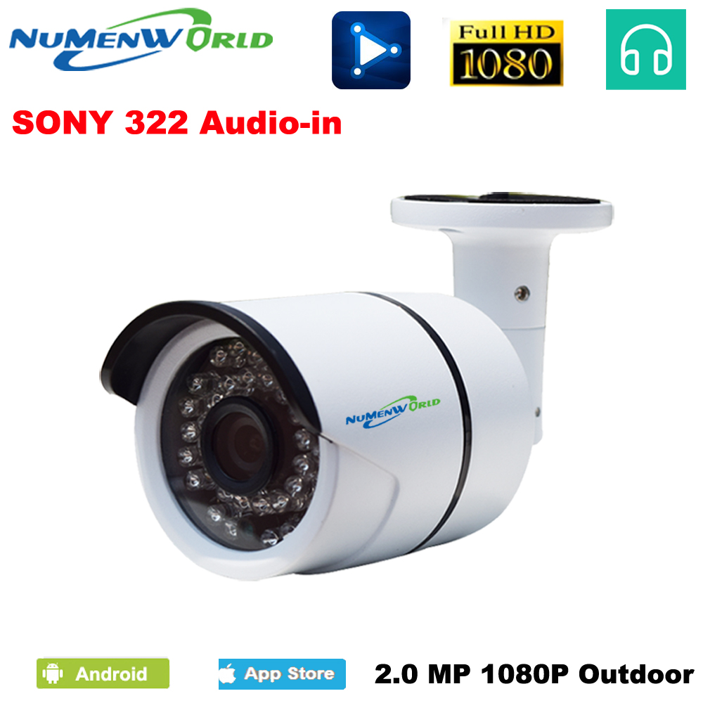 1920*1080 2.0MP IR network IP cam 1080P HD CCTV Video surveillance audio security IP camera ONVIF day/night outdoor webcams<br>
