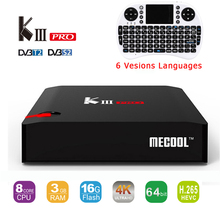 Buy DVB-T2 DVB-S2 KIII Pro Tv Box Amlogic S912 Octa core 3GB/16GB Bluetooth 4.0 2.4G/5G Wifi UHD 4K Set Top Box KIIIPro Support IPTV for $149.00 in AliExpress store