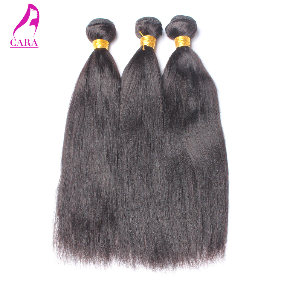6A Unprocessed Brazilian Virgin Hair Yaki Straight Human Hair Extensions Rosa Hair Products Light Yaki Virgin Hair Weave Bundles<br><br>Aliexpress