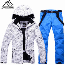 Saenshing New Ski Jacket + Pants Waterproof Thicken Ski Suits for Men Breathable Windproof Snowboarding Suits Male Ski Clothing