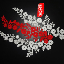 5pairs evening wedding dress bridal headband Embroidery decorative red white venice lace applique