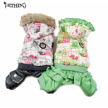 Pet clothes winter warm short floss puppy winter coat fashion hooded pattern S M L XL soft comfortable dog jacket dog clothing
