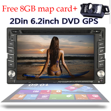 Car Radio Double din DVD Player car-styling GPS Navigation headunit video Car Radio Audio+Free Map+Free Card+Free rear Camera(China)