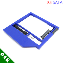 [Free DHL] New Plastic Universal 9.5mm SATA to SATA Second HDD Caddy Enclosure for Laptop 2.5inch Hard Disk Blue Color - 100pcs