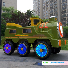 Ride On Cars Children Outdoor Fun & Sports Ride On Toys Latest Style Train With Remote Control And 12V Battery Trailer