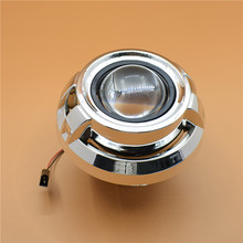 "2pcs/lot,2.5"" HID Bi-Xenon Projector Lens with 3.0"" Shroud H1 Bulb Socket for Car Styling H7 H4 H1 Car Headlight Retrofit"