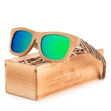 BOBO OISEAU Polarisées lunettes de Soleil En Bois Sport En Bois Cadre Carré  Style lunettes de 57324c328628