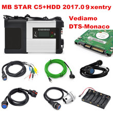 2017.09 MB STAR C5 with full Software Included XENTRY/DAS/EPC/WIS/EWA/VEDIAMO/DTS-Monaco hard drive 320GB HDD SD C5 free ship