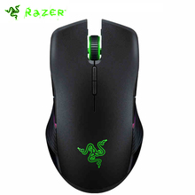 Razer Lancehead 16000DPI Wireless / Wired Dual Mode 5G laser sensor Gaming Mouse RGB Chroma LED Pro Grade Game Mouse -2017 New