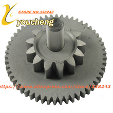 Double Gear CF250 CH250 Water Cooled ATV Engine Parts Breaking Repair 172MM -091000 SLC-CF250