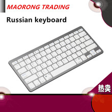 MAORONG TRADING Mini Bluetooth Russian Keyboard for mac/ipad /iphone /ipad mini silver models compatible with Windows Android(China)